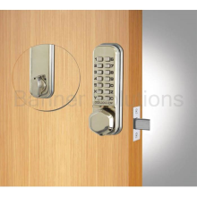 CL210 Tubular Deadbolt